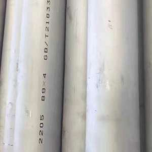 2205 stainless steel tube
